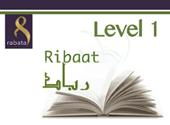 Ribaat level 1 icon