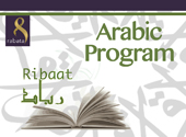 ribaat arabic icon