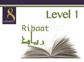 ribaat level 1 icon