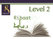 ribaat level 2 icon