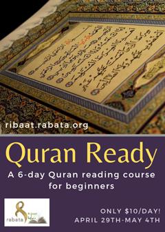 Quranready flier