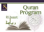 Quran Program icon
