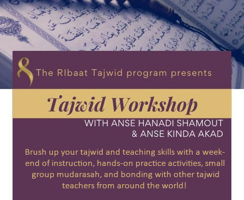 tajwid workshop